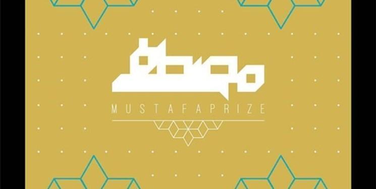 بنیاد علم و فناوری مصطفی(ص) بر پایه 6 قرن توسعه علمی جامعه اسلامی بنا شده است