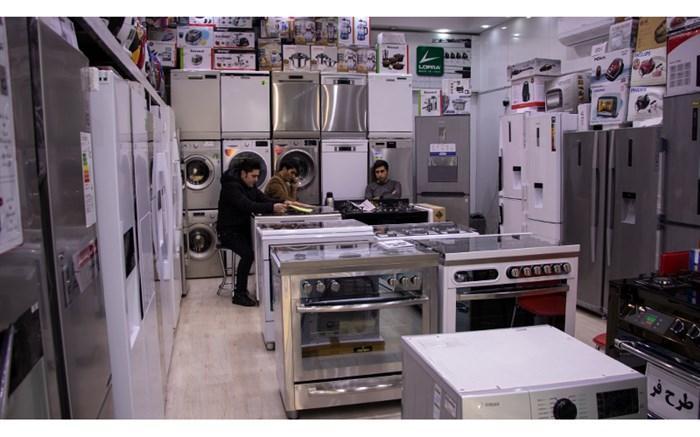 چالش های عرضه مواد اولیه لوازم خانگی در بازار سرمایه