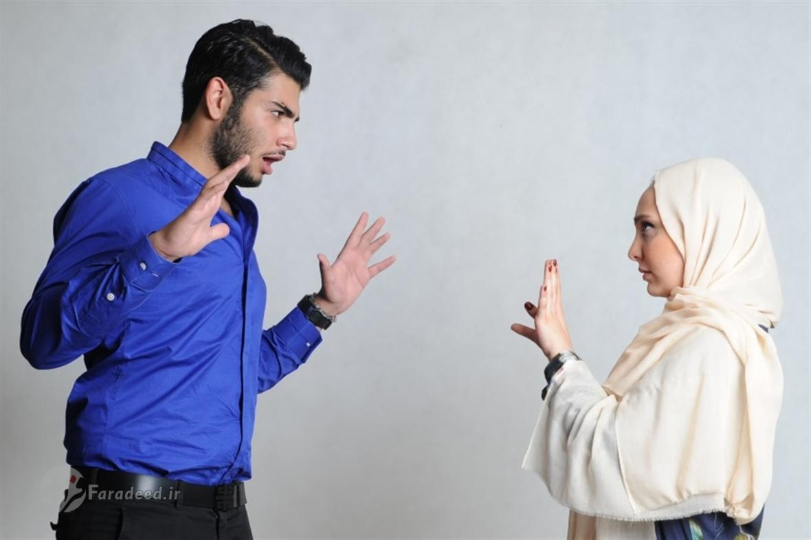 راهکارهایی برای مواجهه با همسر عصبانی