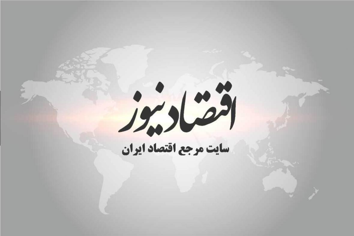 هشدار صریح عراق به آمریکایی ها