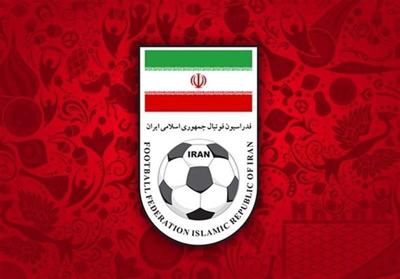واکنش فدراسیون فوتبال به ماجرای اصفهانیان، مومنی و زمین چالوس